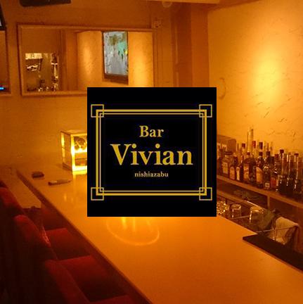 Bar Vivian